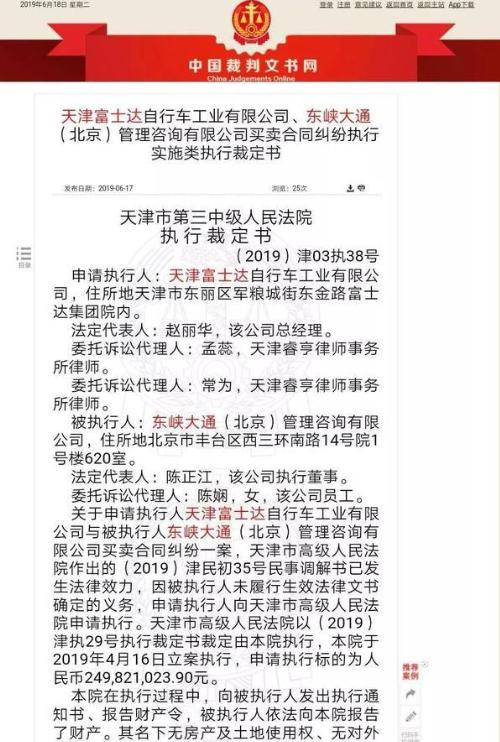 ofo回应法院曝ofo身无分文称:仍将全力退还押金
