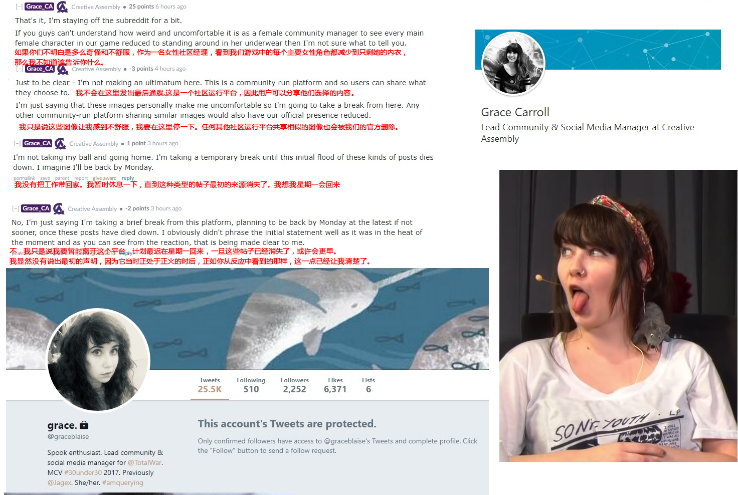 暴露立繪充斥《全戰三國》Reddit 女社區經理氣的罷工了