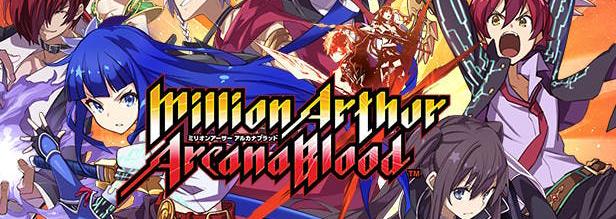 《百万亚瑟王:圣灵之血》游戏库