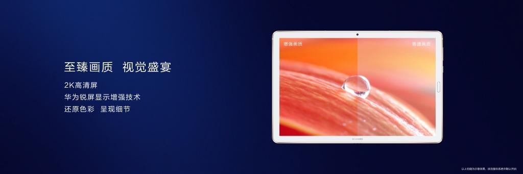 華為nova 5系列正式亮相:3D精雕紋理設計 顏值驚艷