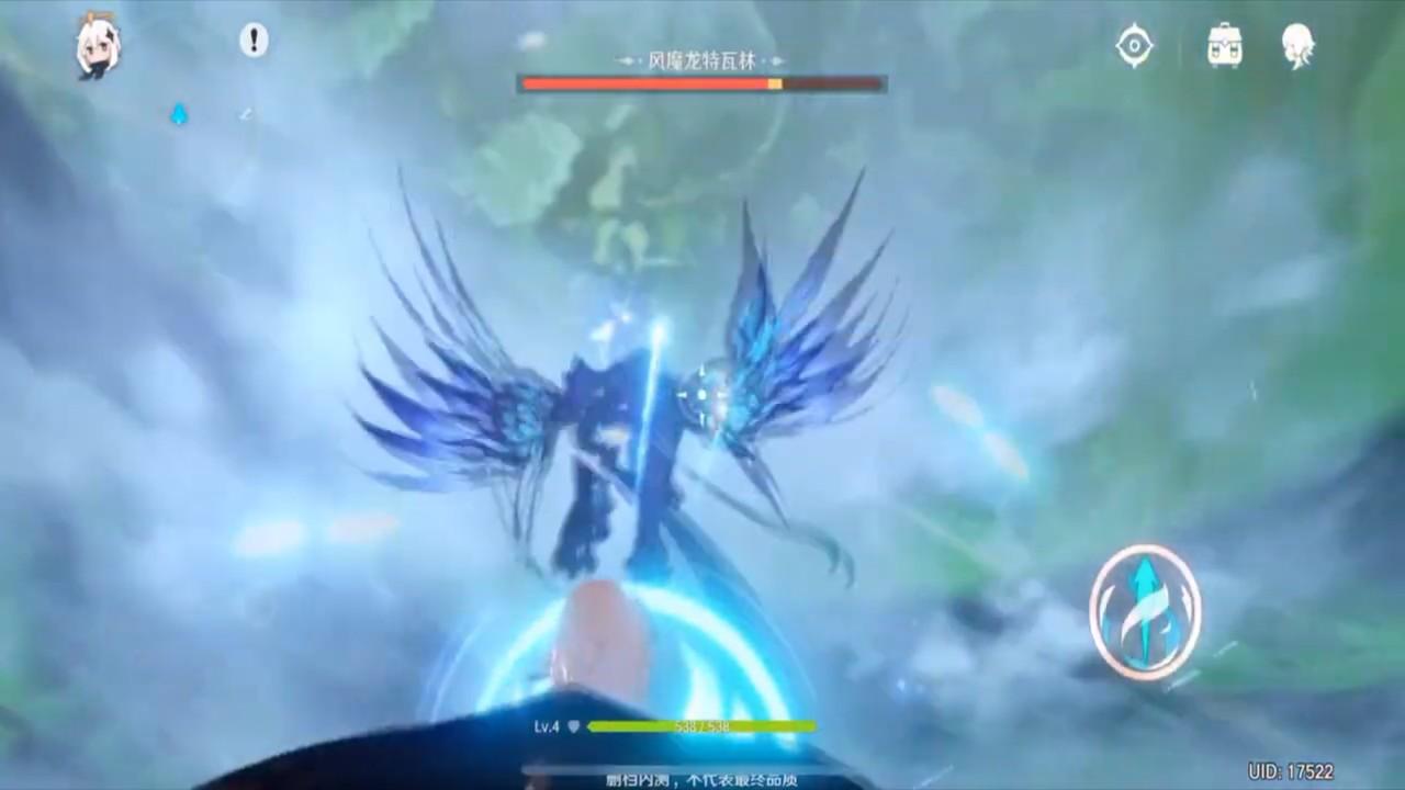 《崩壞3》開發商新作《原神》最新移動端實機演示