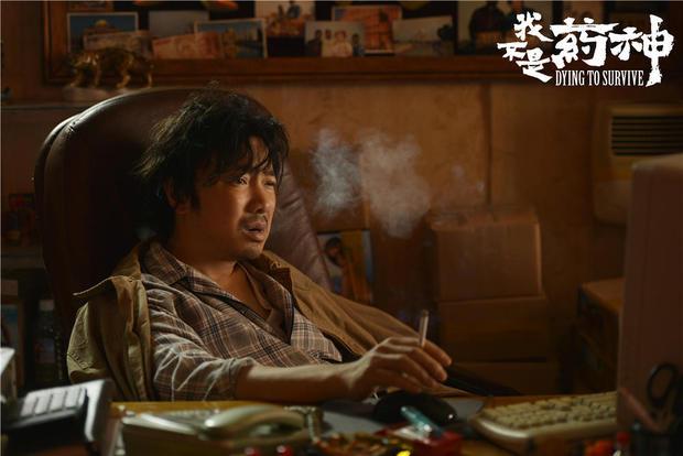 《我不是藥神》被中國控煙協會批評:吸煙鏡頭過多