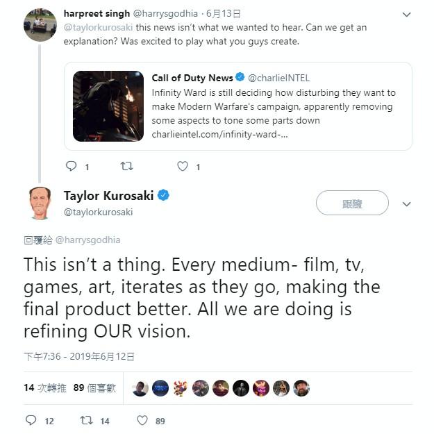 《使命召喚16》將對血腥內容刪減?IW回應:沒這回事