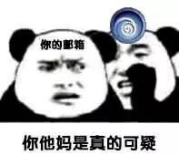 """爆笑!育碧為活躍《彩虹六號》玩家制作""""每周最佳"""""""