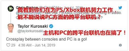 《使命召唤16》PS4/Xbox/PC跨平台联机马上就来了