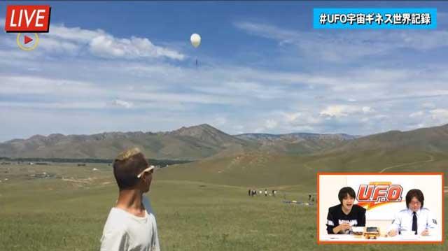 虚拟偶像辉夜月乘坐日清气球创新吉尼斯纪录 过去纪录华为保持