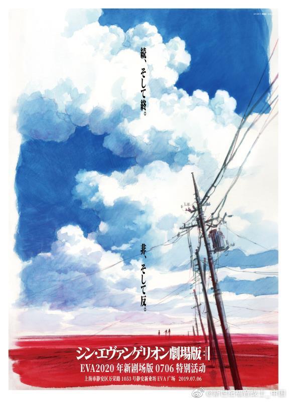 新作76日预报上海播映地方布告4008云顶娱乐上公
