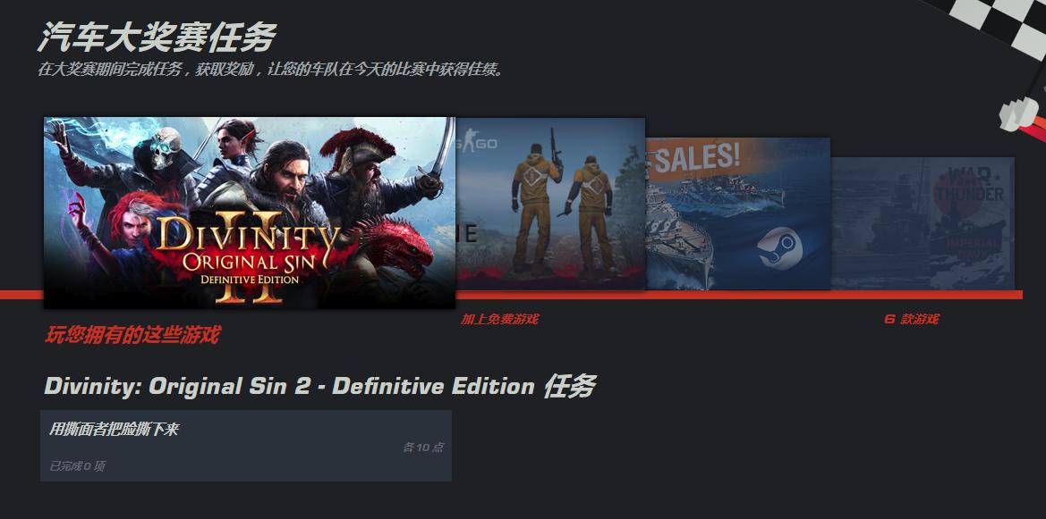 Steam2019年夏促來了 哪些游戲值得買