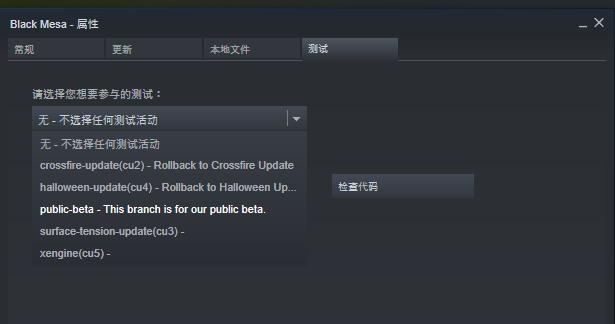 半条命重制版《黑山》Xen关卡演示 Beta版已推出