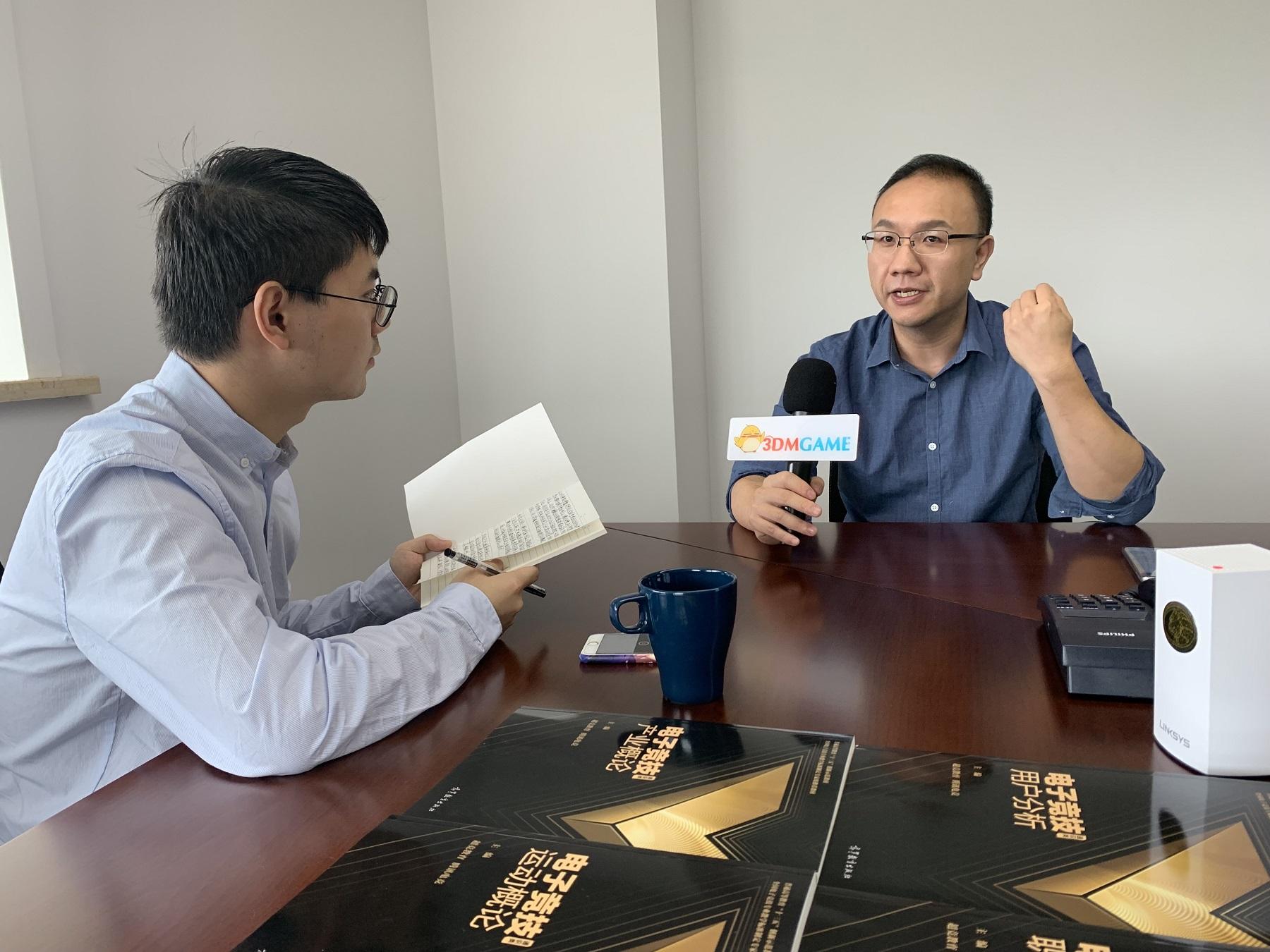 烨侃科技CTO高惠杰专访:为电竞玩家提供更好的服务和平台