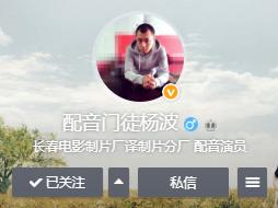 译制导演杨波暗示《名侦探柯南:绀青之拳》配音工作即将开始