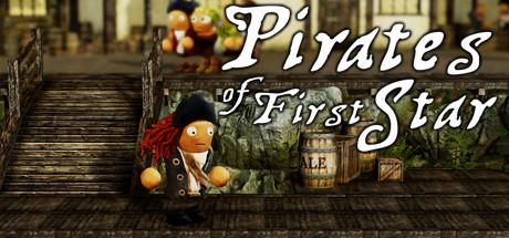 《第一颗星的海盗》英文免安装版