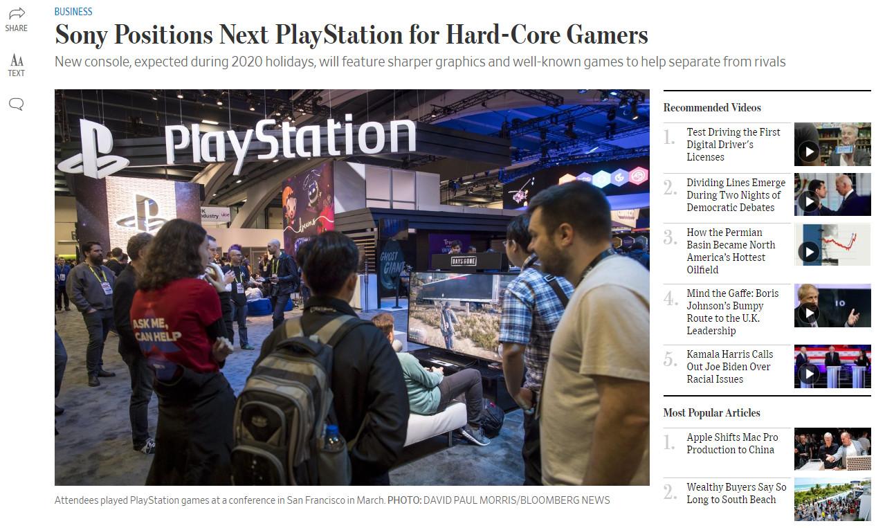 PS5将专注硬核玩家 2020年圣诞节假期上市