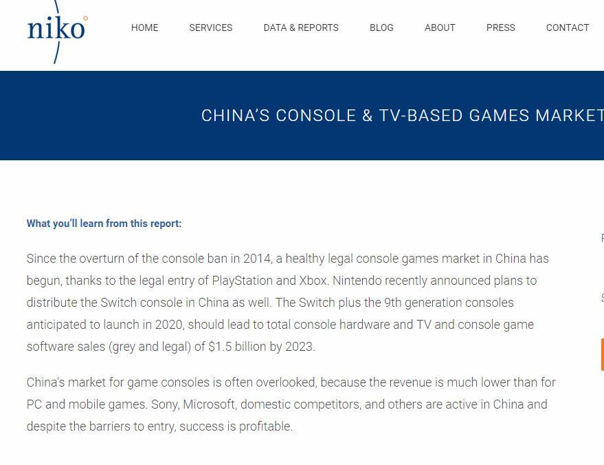 2023年 中国游戏硬件和软件市场预计将带来15亿美元收入