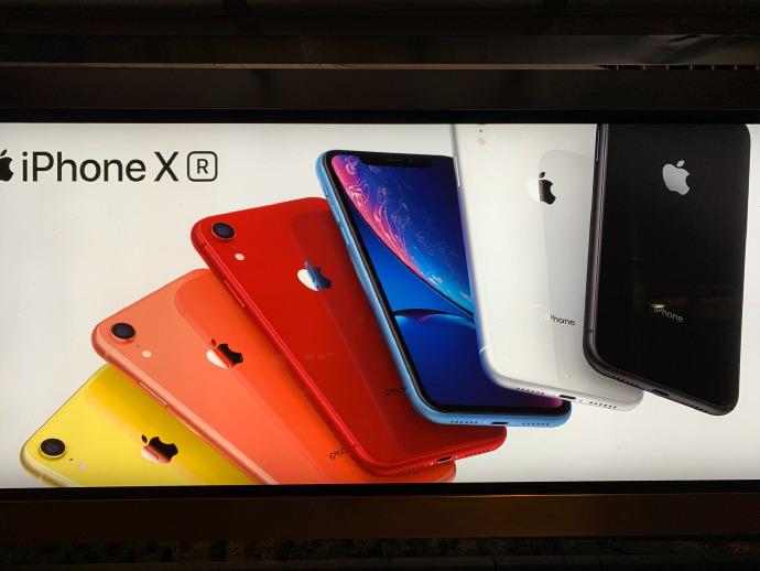 苹果或推出中国特供版iPhone:5000元左右、去Face ID配屏幕指纹