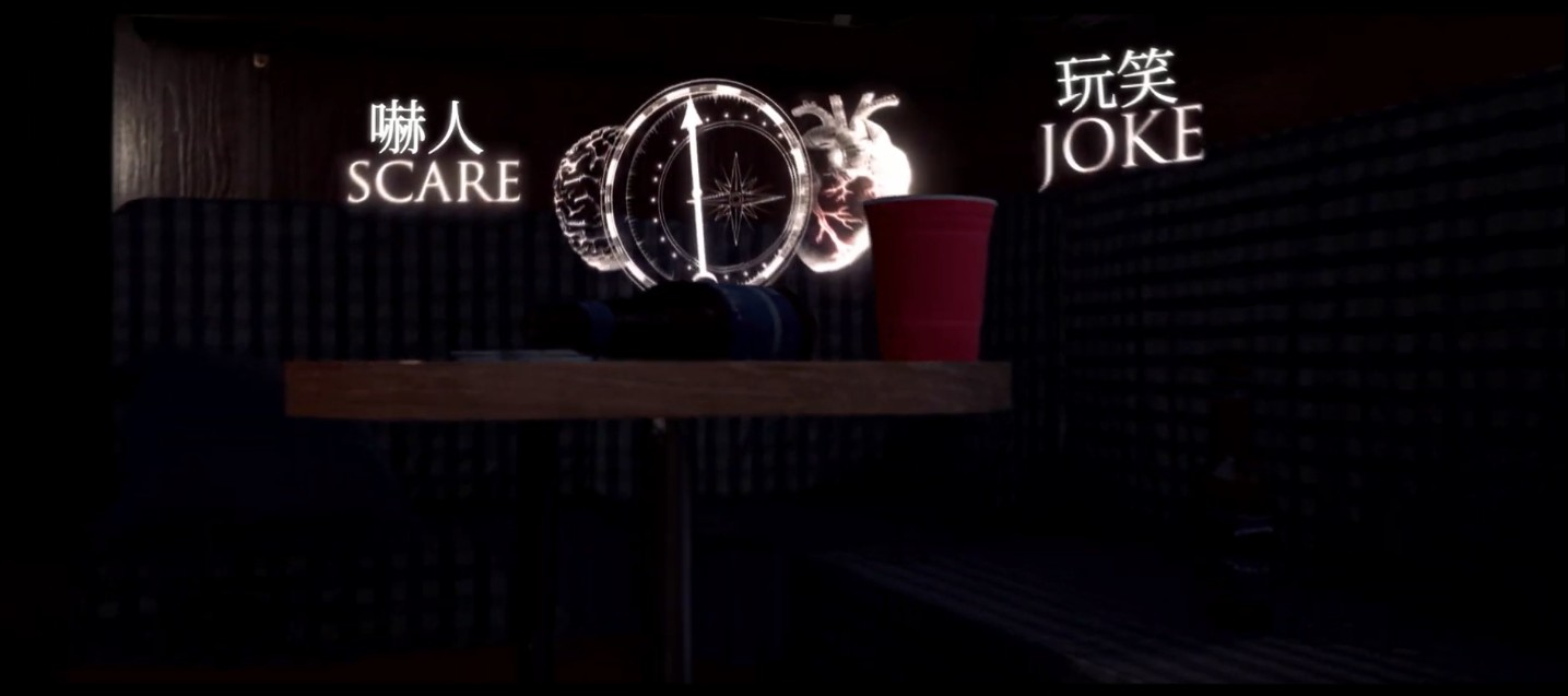 万代恐怖新游 《黑相集:棉兰号》中文版今年夏天发售