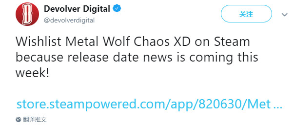 《钢铁苍狼:混沌之战XD》发售日本周公布
