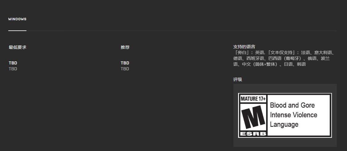《僵尸部队4》开发商:Epic独占惹怒一些玩家 不一定是坏事