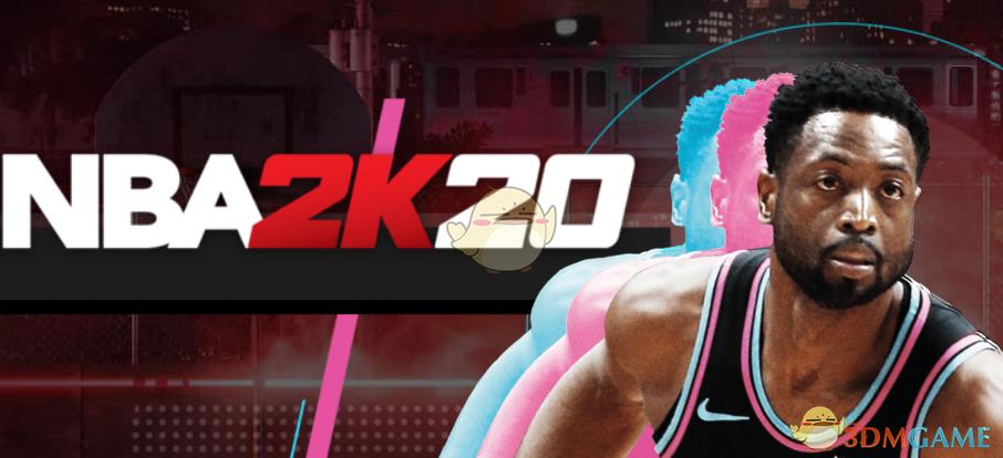 《NBA 2K20》游戏发售时间分享
