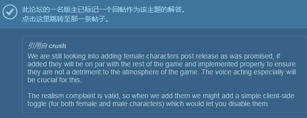 《雷霆一击》深陷种族和性别歧视漩涡 开发者前后态度不一