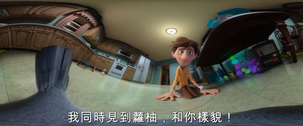 """史皇荷兰弟配音动画《飞鸽特工队》新预告 史皇秒被""""鸽"""""""