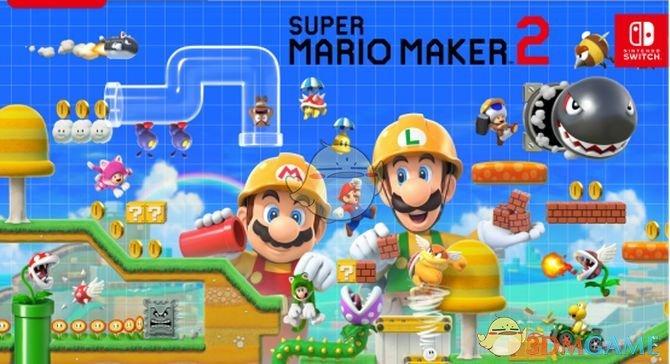 《超级马里奥制造2》设置隐藏砖块方法
