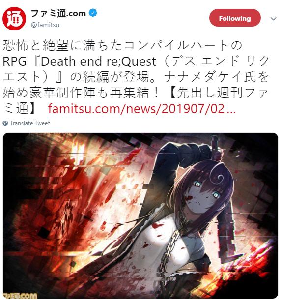 地雷社新作《死亡终局 轮回试炼2》公开 确认登陆PS4