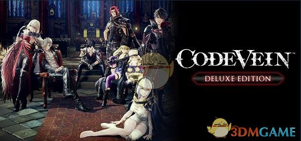 《噬血代码》游戏各版本售价一览