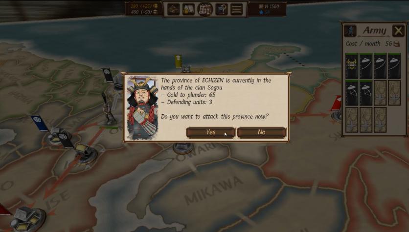 《幕府之争:上兵伐谋》 登陆Google Play 弹指间灰飞烟灭