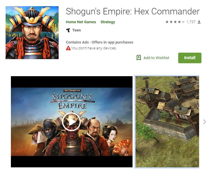 《幕府之争:上兵伐谋》登陆Google Play 弹指间灰飞烟灭