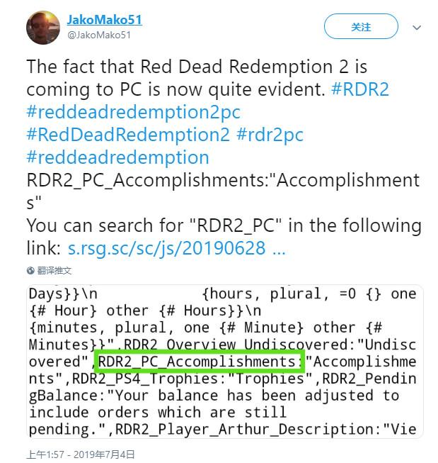 《荒野大镖客2》登陆PC新证据曝光 R星社交俱乐部源代码提到PC版成就