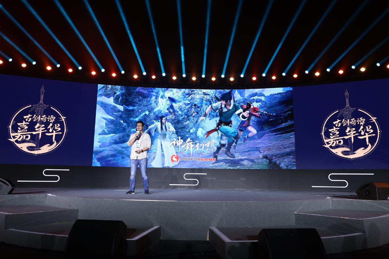 《古剑奇谭3》计划登陆主机平台 《神舞幻想》续作开发中