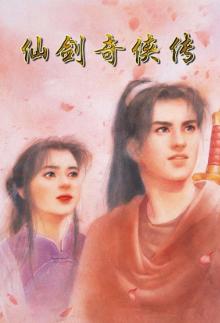 游戏历史上的今天:《仙剑奇侠传》在中国发售