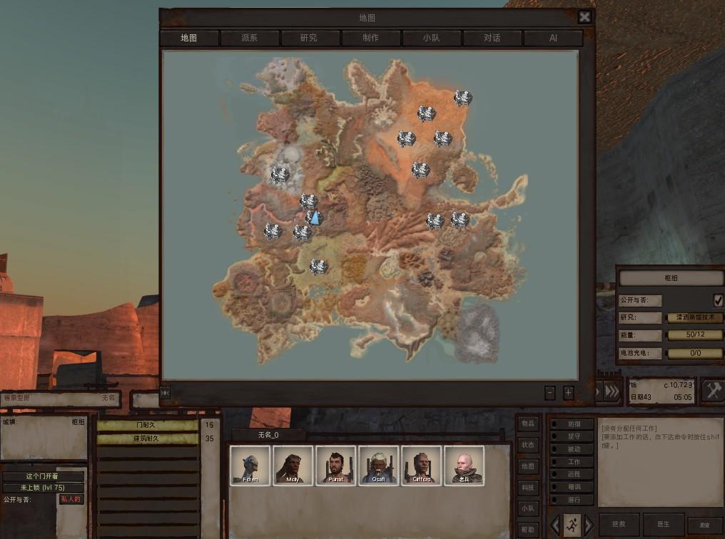 《剑士》评测:充溢幻想力的后启示录废土国际