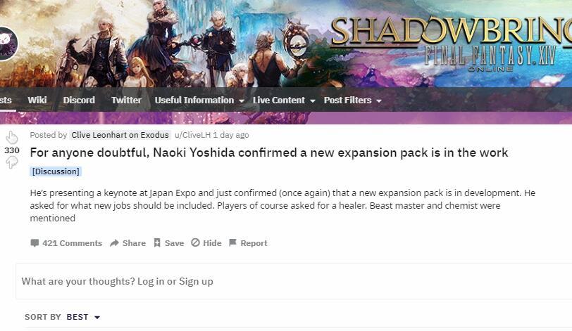 5.0还没玩热乎 《最终幻想14》总监证实新版本已经在开发中