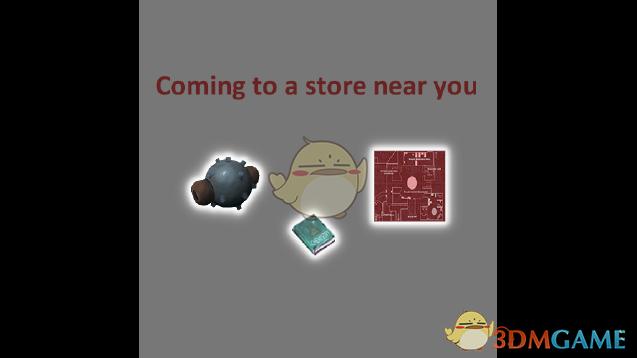 《剑士》商店出售工程图纸、高级书、AI核心MOD