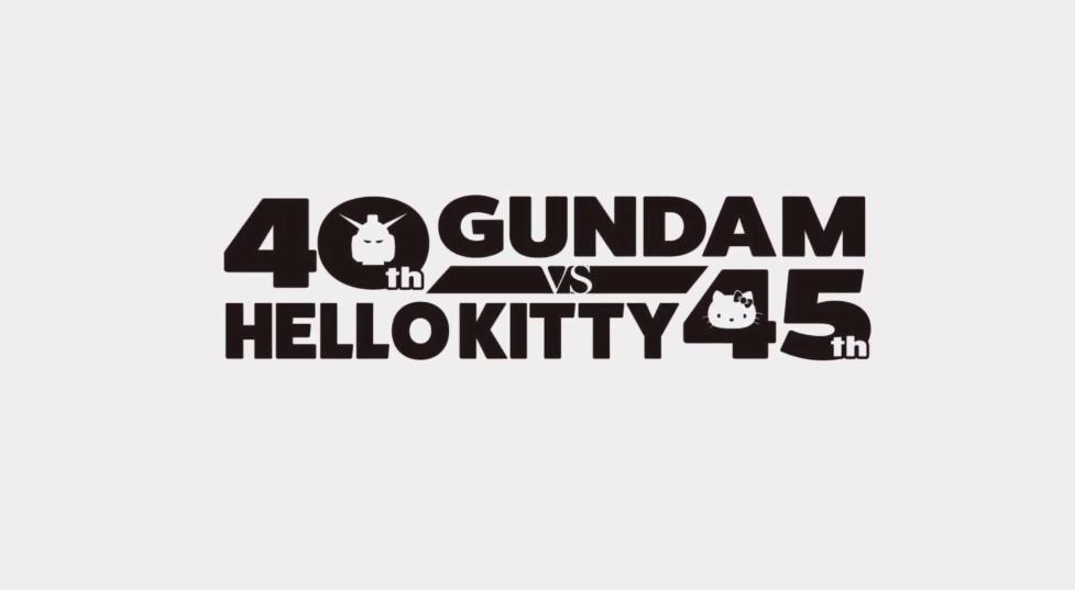跨越次元的相遇!高达VS凯蒂猫最新特别动画公布