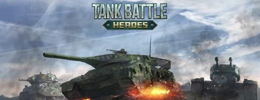 《坦克大战英雄》游戏库