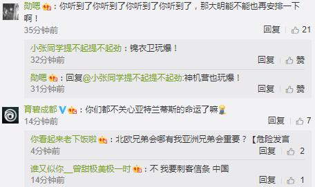 """网剧火爆育碧遭""""逼宫"""" 官方回应《刺客信条:长安》"""