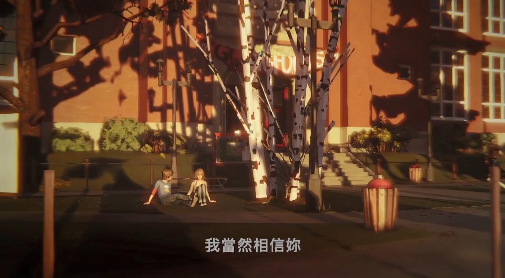 《奇异人生1》将加入官方中文 繁中版预告片发布