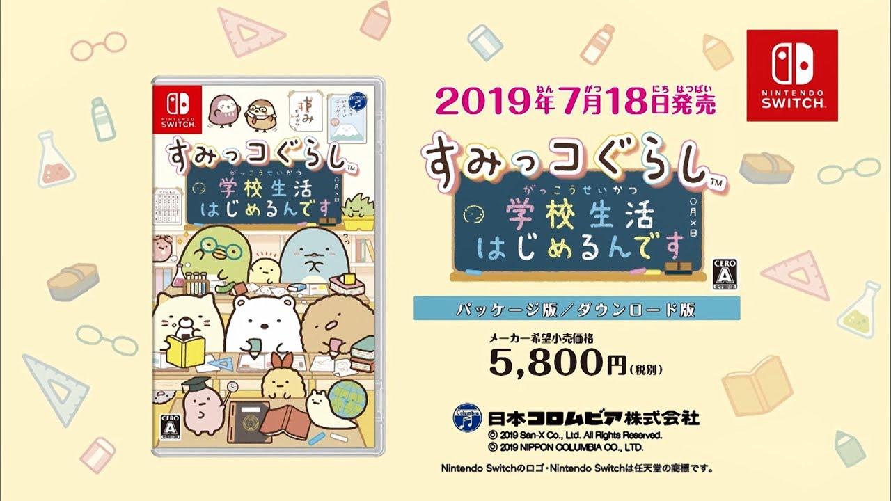 Fami通游戏评分曝光 《杀戮尖塔》35分登白金殿堂