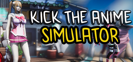 《踢模拟器》英文免安装版