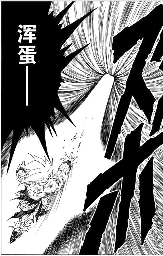 《龙珠战士Z》特殊剧情大王的尊严触发条件一览