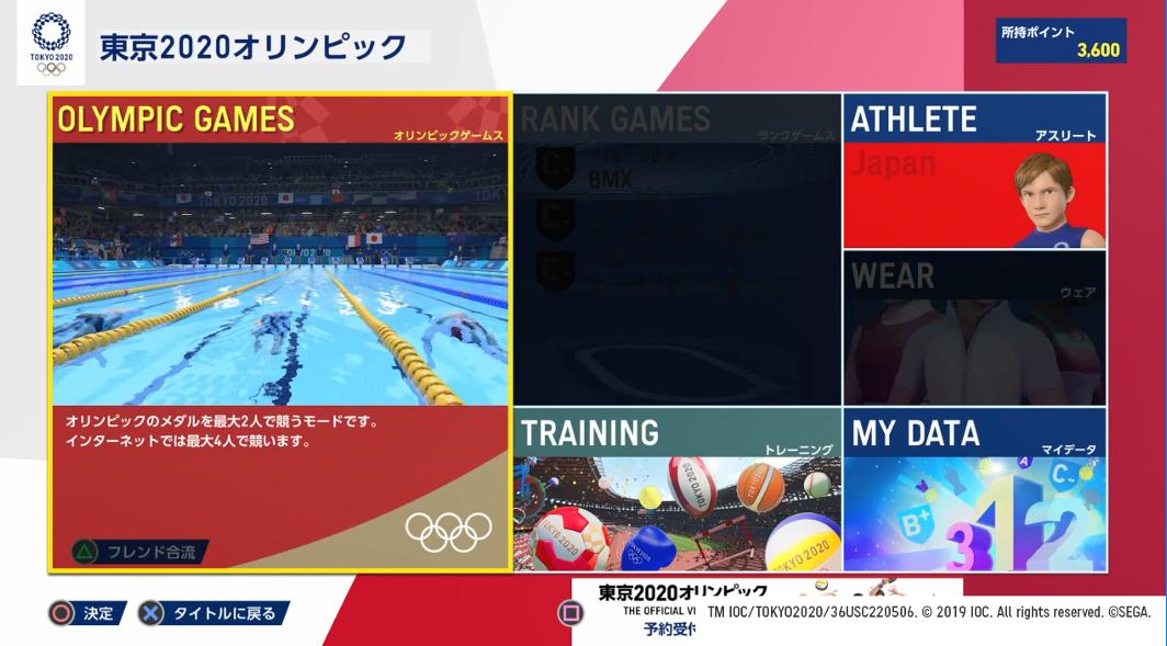 捏人系统很强大 《2020东京奥运》体验版实机试玩视频