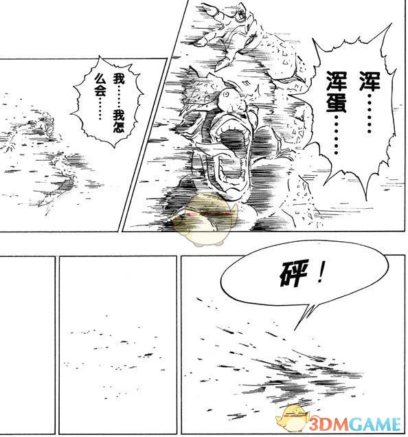 《龙珠战士Z》特殊剧情父子龟派气功触发条件一览