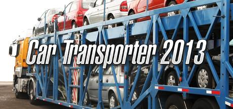 《汽车运输车2013》英文安装版