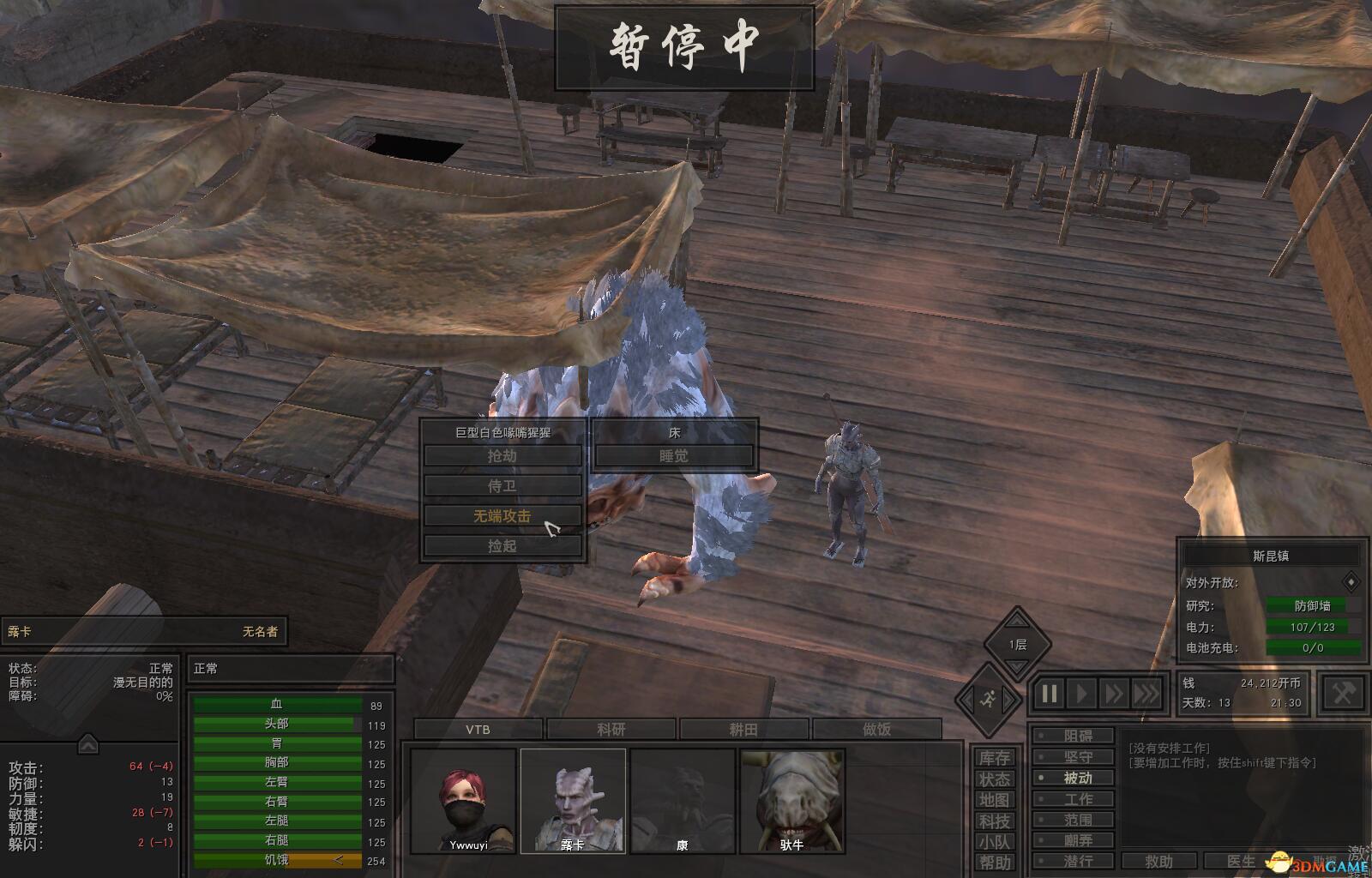《剑士》打沙包练习近战攻击和武器熟练度方法分享