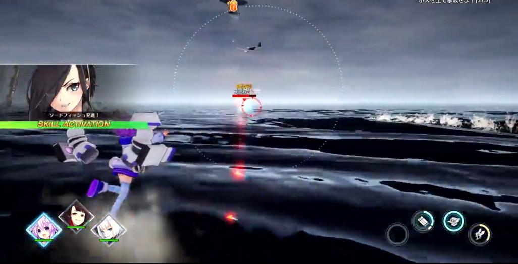 《碧蓝航线:Crosswave》PS4实机试玩 美少女的大海战