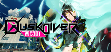 台湾工作室好评动作游戏《酉闪町》10月24日登陆PS4/Switch