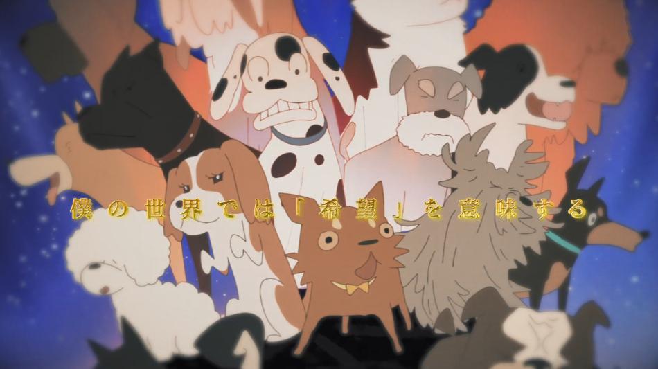 宠物狗拯救世界 《蜡笔小新》推出衍生动画《超级小白》